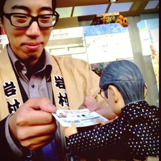 ginzaburou_4.JPG